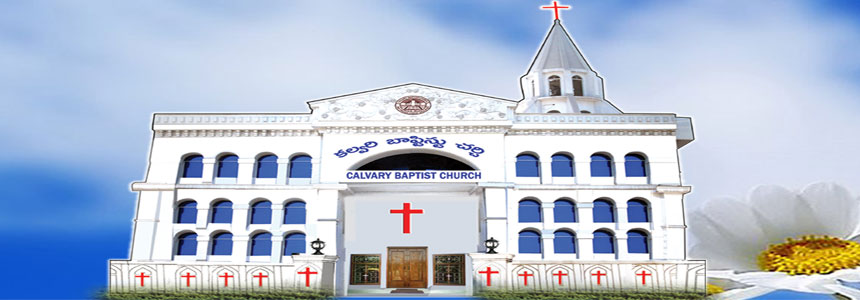 calvary baptist church vizag